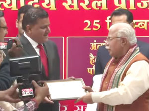 Hon'ble Chief Minister, Haryana, launches 485 services of 37 departments in SARAL portal under 'Digital Haryana' initiative