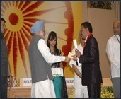 Prime Minister Award 2010 : Prime Minister Award for Excellence in Public Administration in the project Paddy Procurement and Public Distribution System in Chhattisgarh