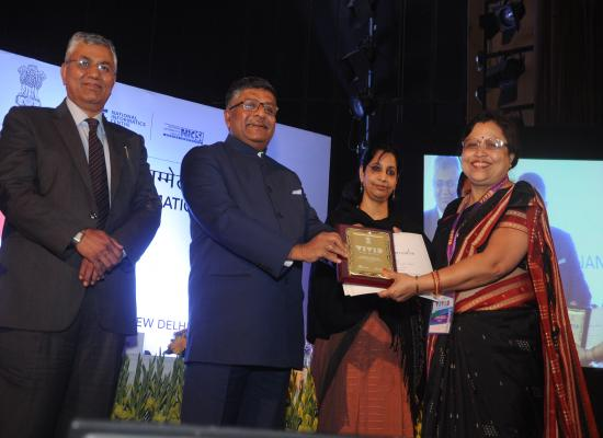 NIC District Centre, Koraput, Odisha receives Award for exemplary work on digital payments campaign Award