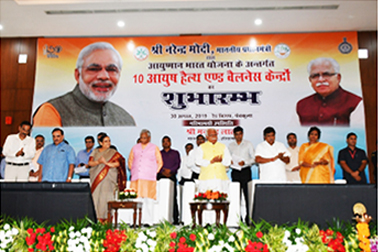 Hon'ble Prime Minister of India launched Ayush Health and Wellness Centers in Haryana