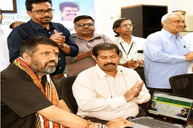 Official Website of Department of Youth Services inaugurated