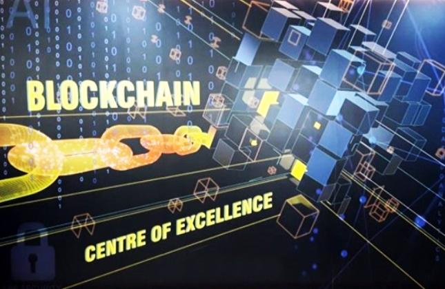 ब्लॉकचैन टेक्नोलॉजी के लिए उत्कृष्टता केंद्र