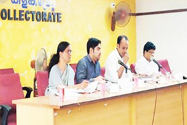 NIC developed 'Ente Jilla' mobile app launched in Ernakulam
