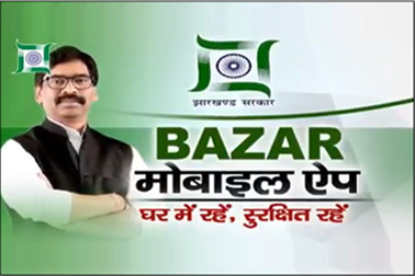 Hon'ble CM, Jharkhand, launched NIC developed 'Jharkhand Bazar Mobile App' for facilitating buyers & merchants in purchasing & delivery during Covid-19