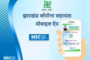 NIC developed 'Jharkhand Sahayata App' launched by Hon'ble CM, Jharkhand, to capture details of migrants stranded in other states during lockdown
