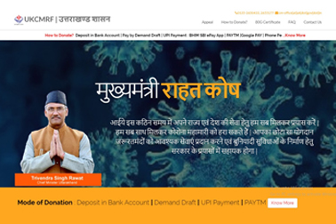 Hon'ble CM Uttarakhand launched NIC developed online portal for 'Chief Minister's Relief Fund'