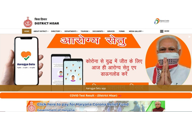 NIC developed a web portal for people in Hisar Haryana, to view their COVID Test Results online