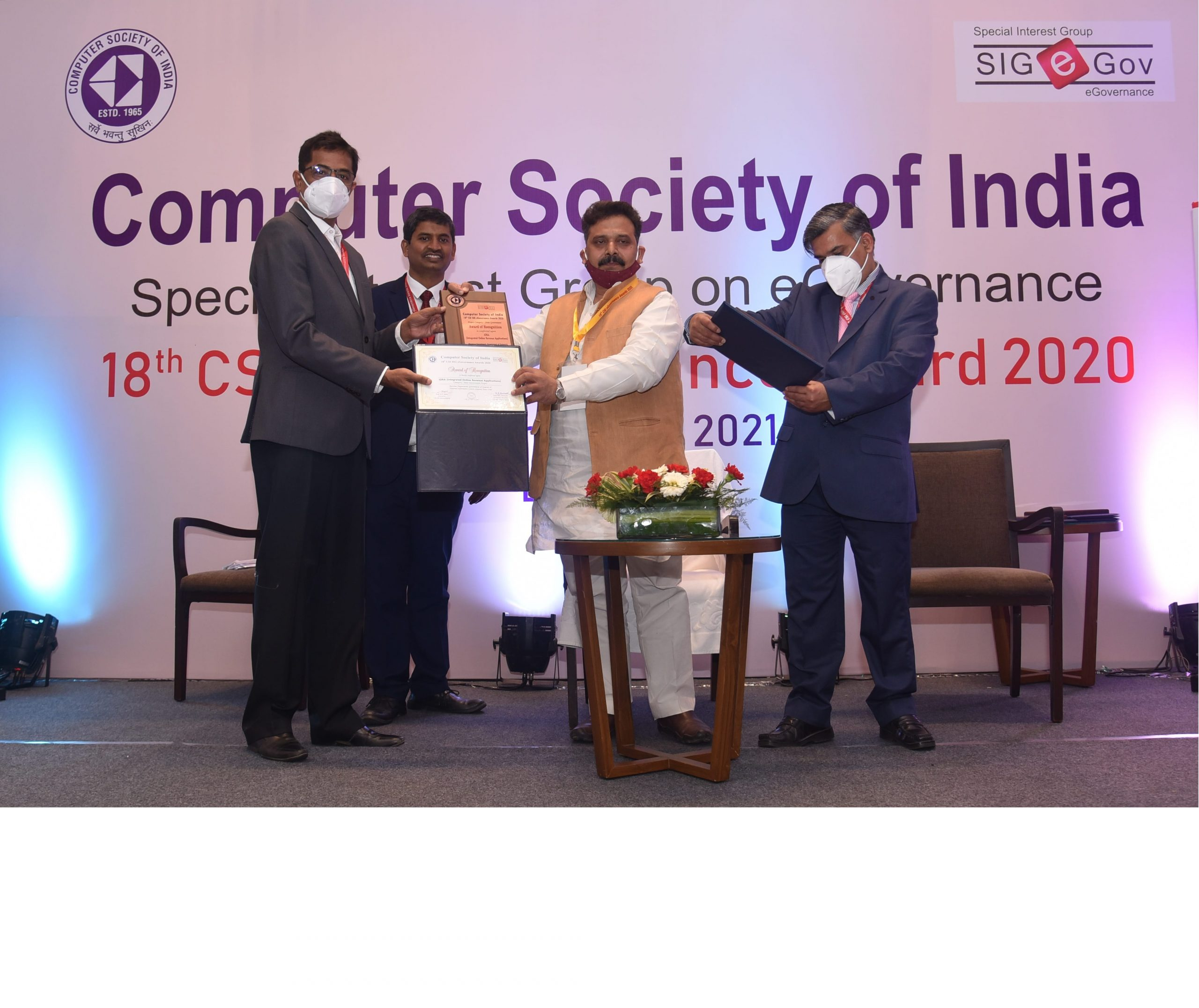Award of Recognition by CSI for iORA Gujarat