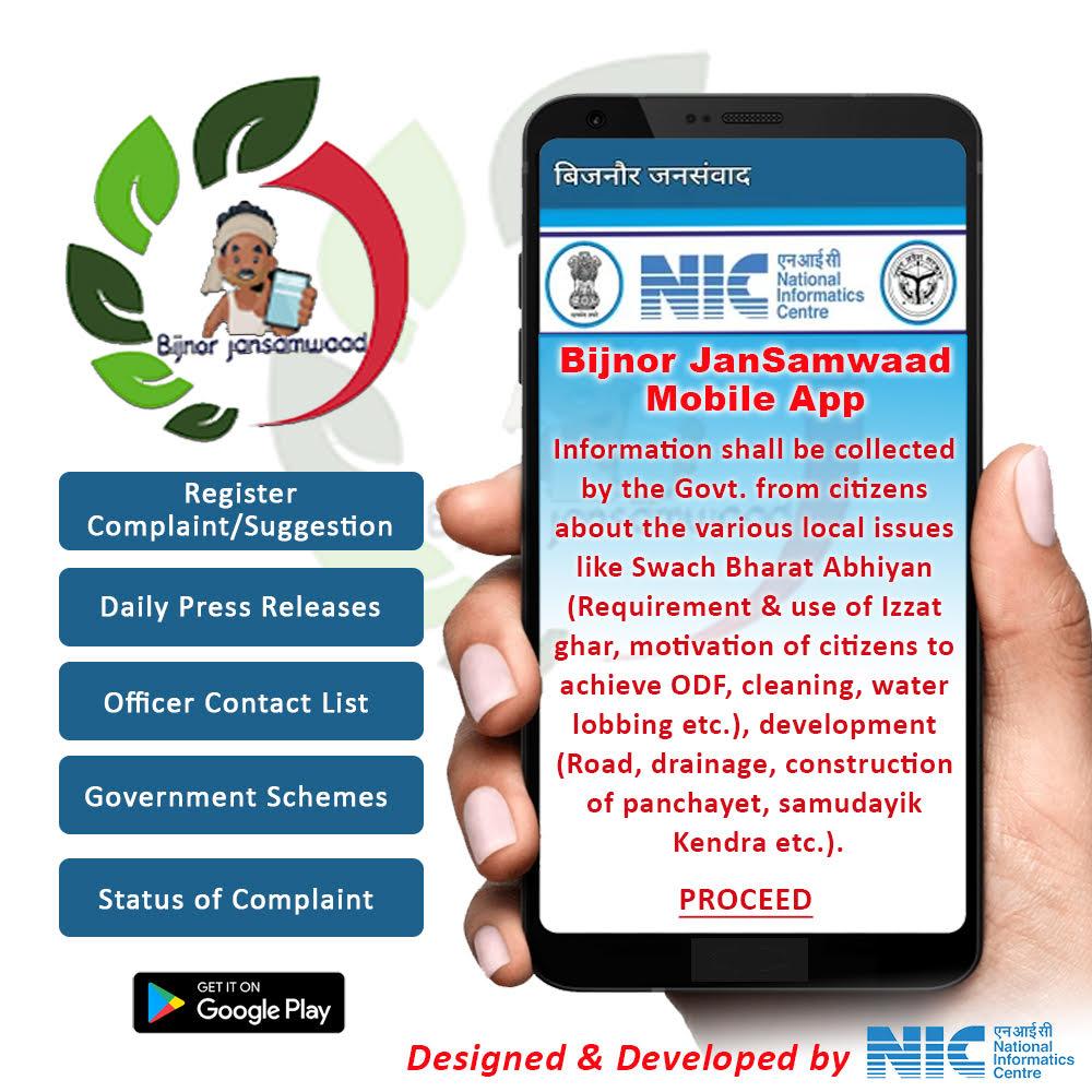 Image of NIC developed developed 'Bijnor JanSamwaad' mobile app launched in Bijnor, Uttar Pradesh.