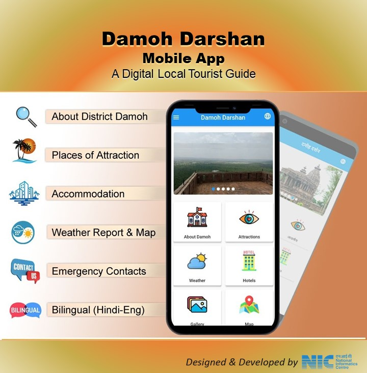 Image of NIC Damoh developed Damoh Darshan mobile app to facilitate tourists in the district