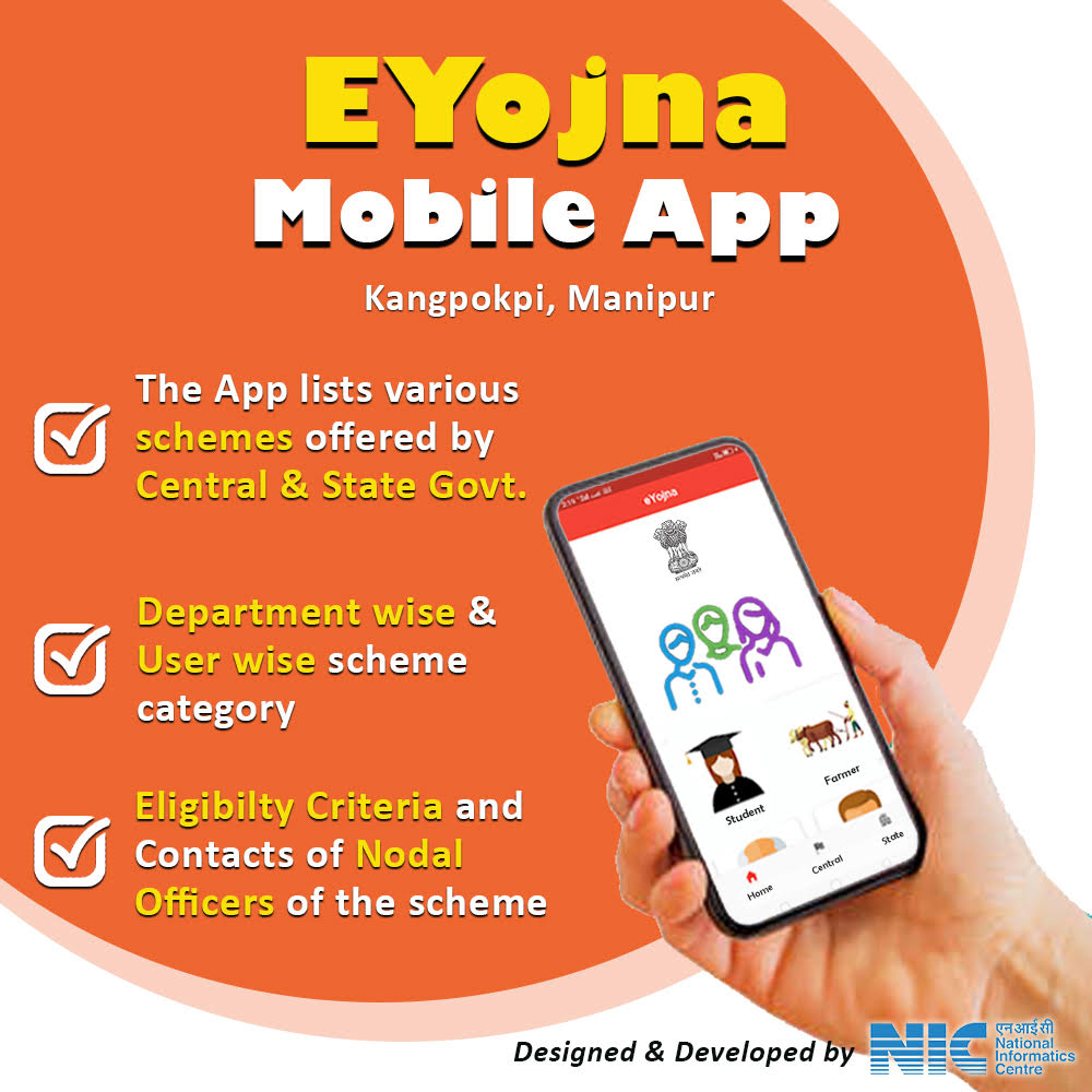 Image of NIC developed EYojna mobile app launched in Kangpokpi District, in Manipur.