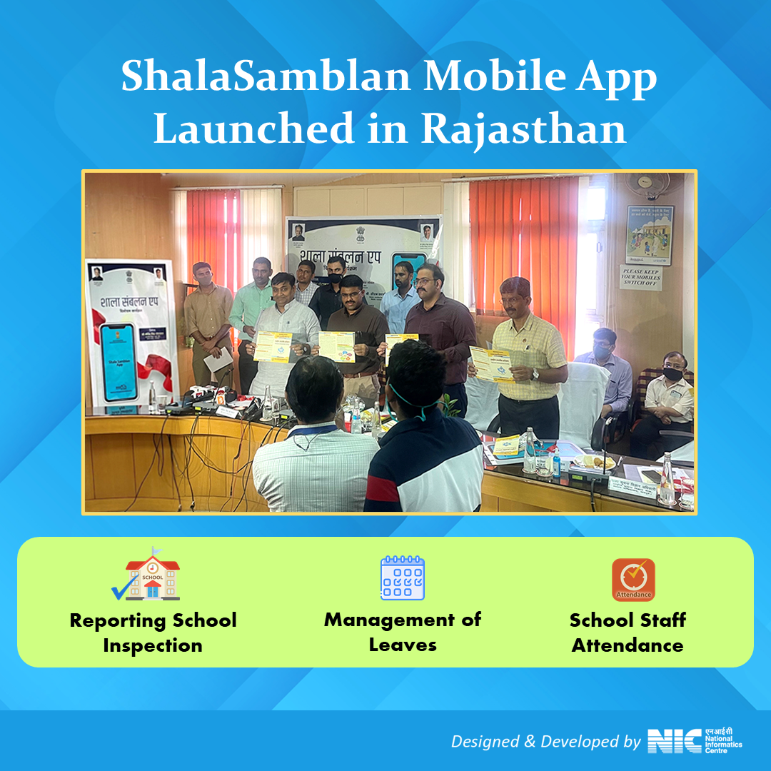 Image of NIC designed & developed 'ShalaSamblan' mobile app was launched by Hon'ble State Minister of Education, Rajasthan