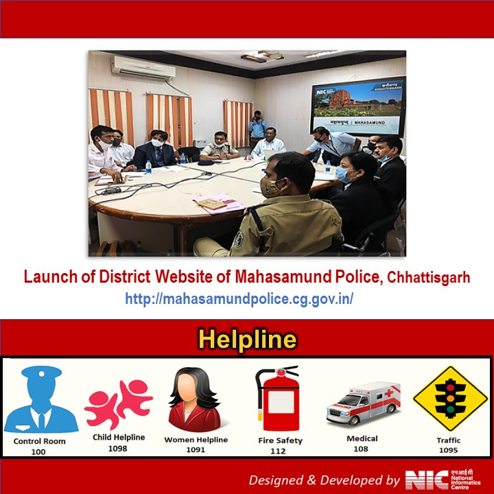 Image of Launch of the Mahasamund District Police Website