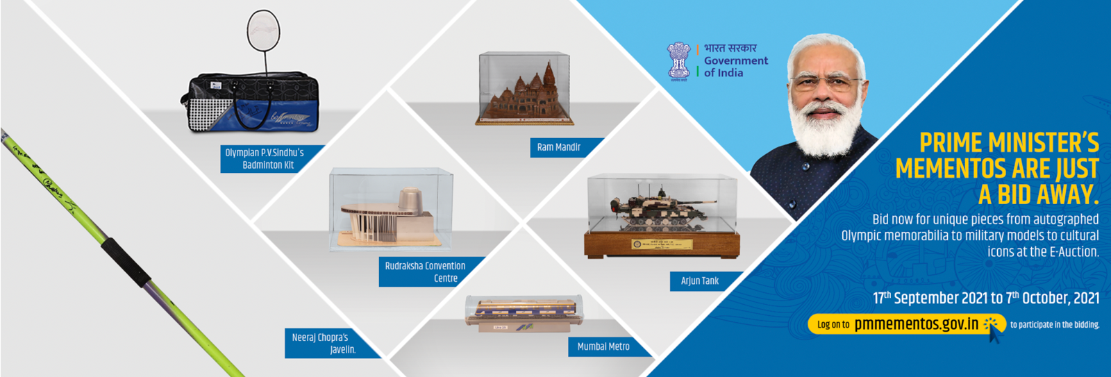 Image of e-Auction of Mementos presented to the Prime Minister