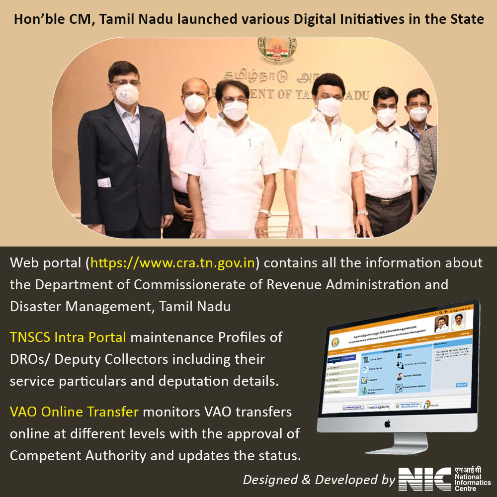 Image of Hon'ble CM, Tamil Nadu launched NIC developed various Digital Initiatives in the State.